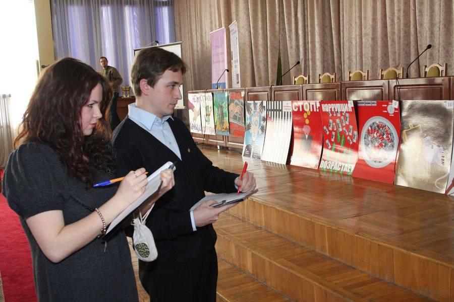 Пятигорское училище дизайна официальный сайт